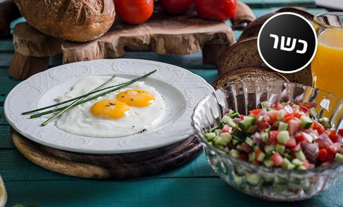 קפה במוזיאון במרכז העיר: א.בוקר מלאה הכוללת ביצים, מטבלים, סלט ושתיה, ב-24 ₪ או ארוחה זוגית ב-47.5 ₪ בלבד - תקף גם בשישי