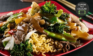 Miwa Restaurante: Miwa Restaurante – Asa sul: yakissoba tradicional (carne e frango), vegetariano ou de camarão para 1 pessoa