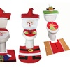 Decorative Christmas-Themed Toilet Cover and Mat Set (3-Piece)