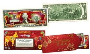 2018 Chinese New Year of the Dog Polychromatic Two-Dollar Bill