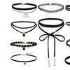 10-tlg. Halsband-Set