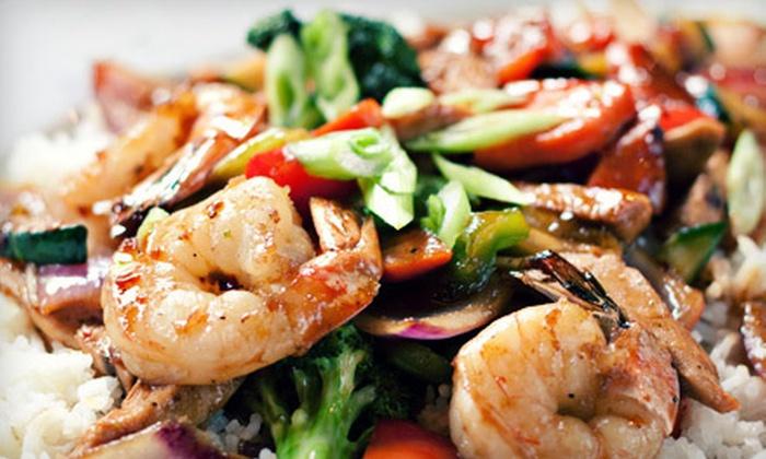East Winds Asian Cuisine 69