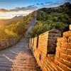 ✈12-Tage-Tour Zauber von China & Yangtse-Kreuzfahrt