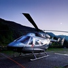 One-Hour Helicopter Flying Lesson