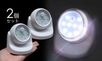 【1,990円】光&人感センサー・9灯LEDライト≪9灯人感センサーライト×2個組≫ ※クーポン番号発行後、別途購入手続きが必要です。