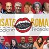 Abbonamento stagione teatrale 2017/18 a Roma