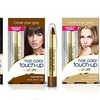 Waterproof Hair Color Touch-Up Pencil (0.1 Oz.)