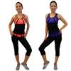 Women's Activewear Set (2-Piece)