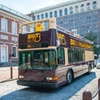 Hop-On Hop-Off Tour from Philadelphia Trolley Works