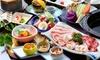 長野 信州3大肉食べ比べ+飲み放題60分/貸切風呂/1泊2食