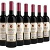 Vino rosso Conde de Argaiz 75 cl