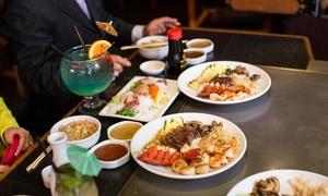 Up to 50% Off Japanese Cuisine at Hamanasu at Hamanasu, plus 6.0% Cash Back from Ebates.