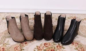 Boots cuir et fourrées en laine