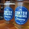 Up to 45% Off Brewery Tours at Canton Brewing Company