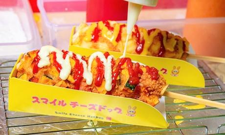 スマイルチーズドッグ 高田馬場店