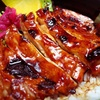 $10 for Japanese Cuisine at Teriyaki Don