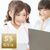 全国 心理学アロマ・漢方薬膳・エステ・耳つぼ美容資格39コース選べる通信講座(認定証付)