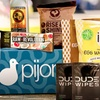 Up to 49% Off College Care Packages from Pijon