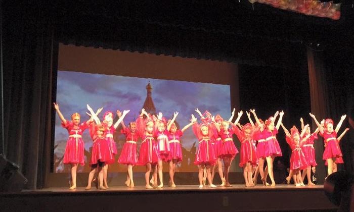 Natalie Dance Show - Hallandale Beach: $54 for $180 Worth of Services — Natalie Dance Show Inc.