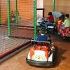 Entrée pour enfant au parc de jeux