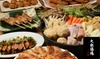 2,980円/名 伊達鶏餃子や伊達鶏ちゃんこ鍋等8品+飲放