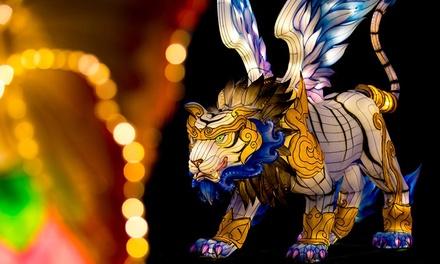 Giant Lanterns Myths and Legends, 21 December13 January, Edinburgh Zoo