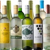 Up to 75% Off 15-Bottle Packs of Ultimate White Wines