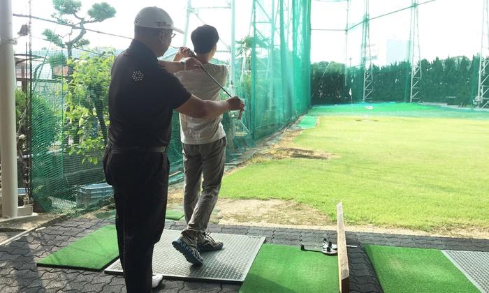 4スタンス理論 タナベゴルフスクール - 三田市: 体に合った、負担・無理のないスイングを見つけて上達≪タイプ別ゴルフレッスン/3回分 or 6回分≫ @4スタンス理論 タナベゴルフスクール