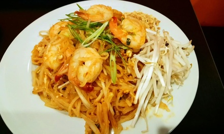 20% Cash Back at UD Thai Cuisine