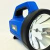 Peak 12V High-Intensity Rechargeable Spotlight