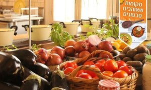 """החוויה הטבעונית- מרכז קולינרי לתזונה בריאה: בריא, מהיר וטעים: """"חוויה טבעונית"""" במגוון סדנאות הבית שיכניסו אתכם לעולם הרחב של האוכל הטבעוני, החל מ-210 ₪ לסדנה"""