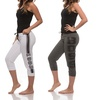 Coco Limon Tank and Capri Joggers (2-Piece)
