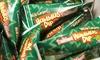 Wild Garden Traditional Hummus Dip (15-Pack)