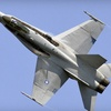 Denton Airshow – Up to 55% Off