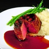Up to 52% Off at Elevation Chophouse & Skybar