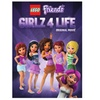 LEGO Friends: Girlz 4 Life DVD (Preorder)