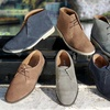 Men's Suede Desert Footwear