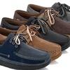 Franco Vanucci Angelo Men's Boat Shoes