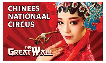 Kerstuitje: 30jarig jubileum van het Chinees Nationaal Circus op 25 en 26 december in Kunstlinie Almere Flevoland