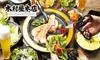 KIMURAYAビアガーデン企画|3時間飲み放題&2時間食べ放題など
