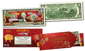 2019 Chinese New Year of the Pig Polychromatic 8 Pigs U.S. $2 Bill