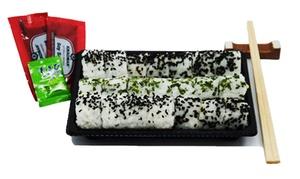 Sushican:  Bandeja para llevar para 2 o 4 con piezas de makis variados, nigiris, uramakis y chirashi desde 24,90 € en Sushican