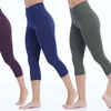 Balance Collection Women's High-Rise Capri Leggings