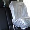 UV Reflective Child Car Booster Seat Sunshade Cover