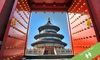 ✈ China: 6-Day or 9-Day Getaway with Flights
