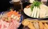 大阪府/針中野 ≪串かつ盛り合わせ、よせ鍋など5品+飲み放題90分≫