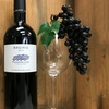 One Bottle of Wine with Purchase of $60 or More