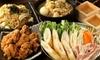 神田/きりたんぽ鍋など9品+飲み放題120分