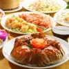 神奈川県/横浜中華街 ≪上海カニ1匹・エビチリ・麻婆豆腐など、上海カニコース10品≫