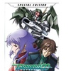 Mobile Suit Gundam 00: Season 2, Part 3 on DVD (Special Edition)